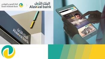 Vision 2030: The Case of 5 Successful Saudi Arabian Rebrands