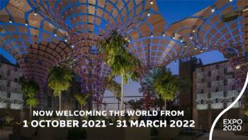 Rebranding Strategy: How To Make A Powerful Impression At Expo 2021 Dubai