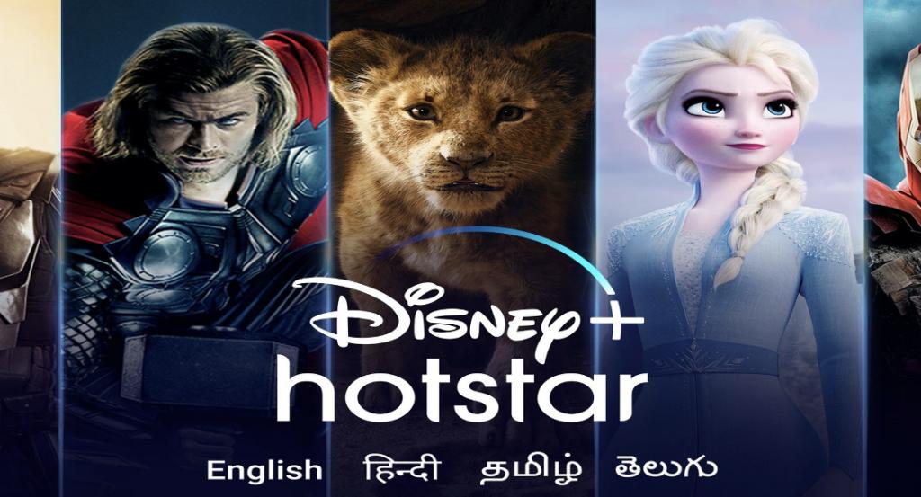 Hotstar-Merged-with-Disney