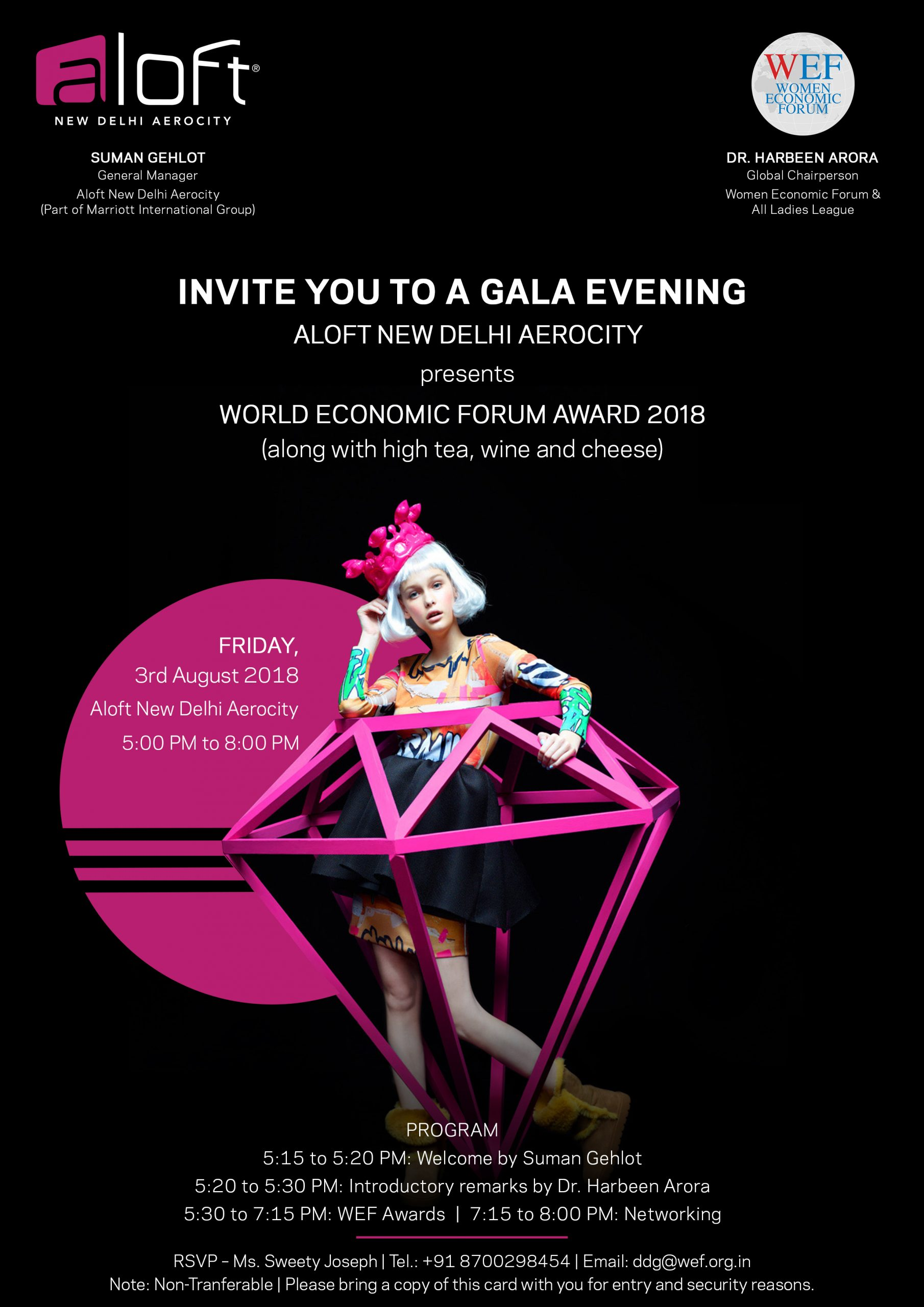 aloft invite